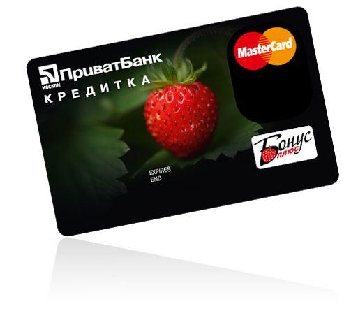 получить кредитную карту без справок